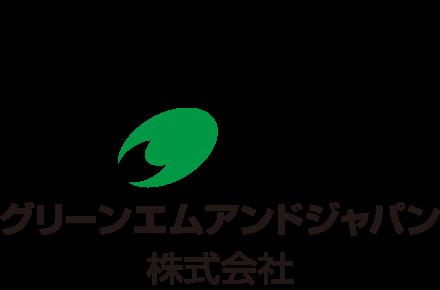 グリーンエムアンドジャパン株式会社